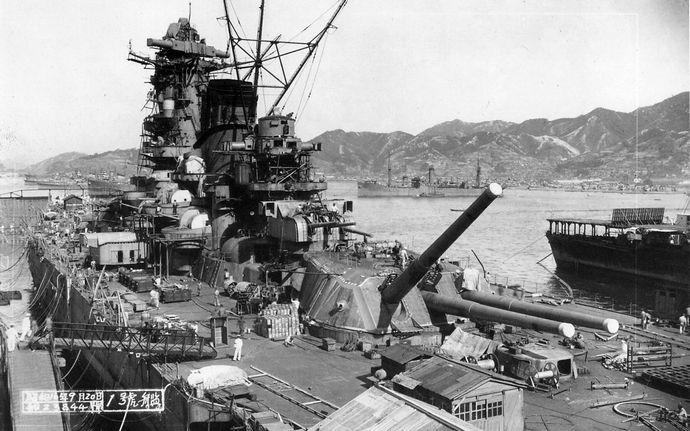 23_japanese_navy