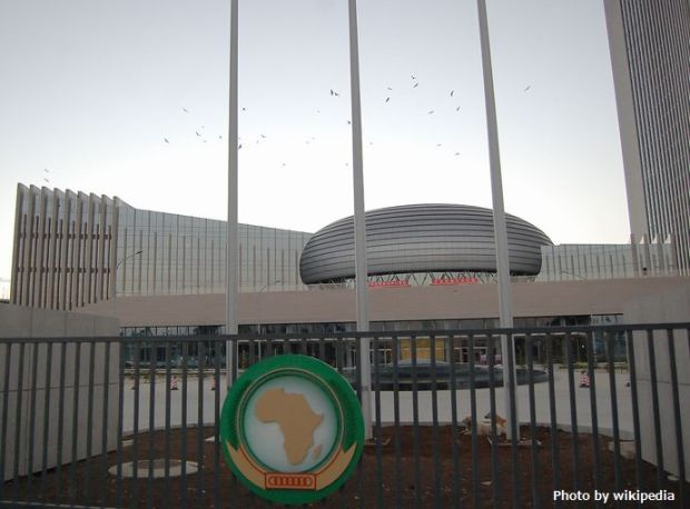 1280px-African_Union_conference_center_and_office_complex,_AUCC