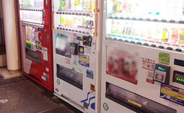 消費税0%→10%で自動販売機の缶飲料が4割の値上げに成功