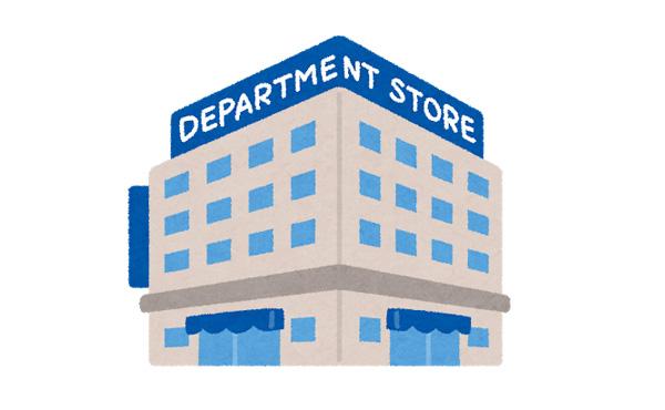 セブン&アイ、3千人削減 そごう・西武は5店閉鎖へ