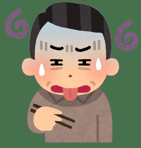 mazui3_ojisan