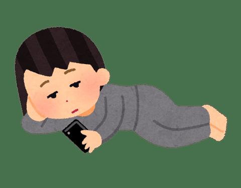 smartphone_gorogoro_woman_neet