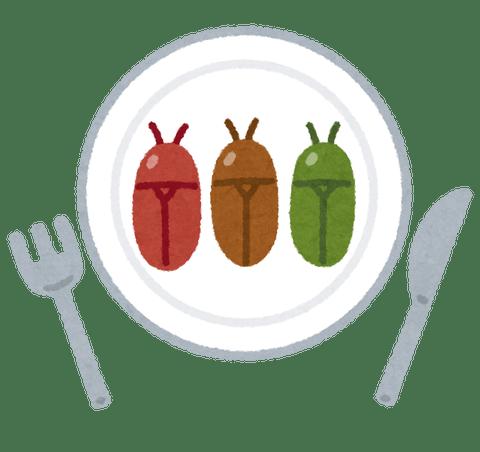 food_dish_konchusyoku (2)