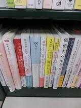 TSUTAYA 長尾店(大阪府)