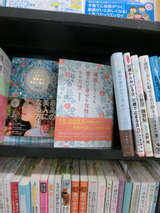 アシーネ 新神戸店