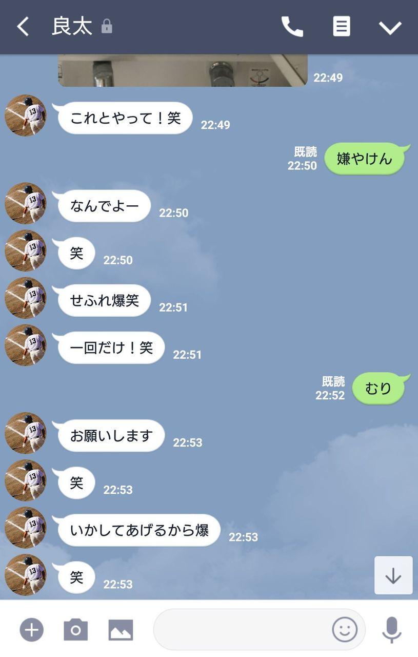 https://i1.wp.com/livedoor.blogimg.jp/dasokuchannel/imgs/7/c/7ca251c8.jpg?w=1256