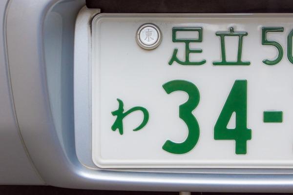 1481934_s