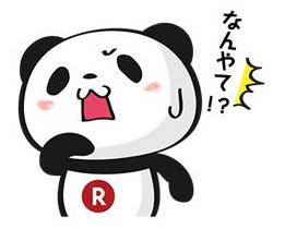 楽天カード パンダ