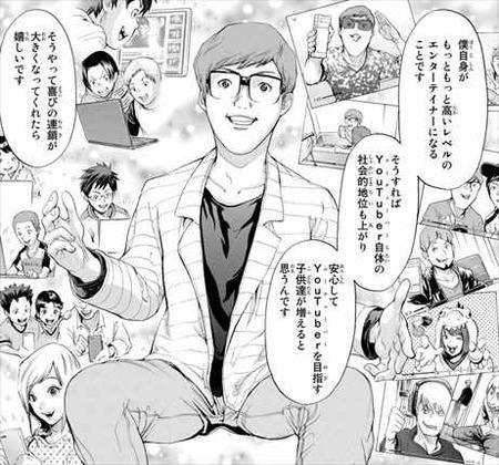 引用http//buzz,manga.blog.jp