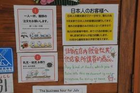 20190713-00444877-okinawat-000-view