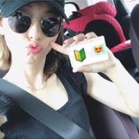 木下優樹菜さん、27回目の試験で遂に運転免許取得 早速首都高へ