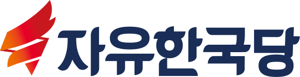 Logo_of_the_Liberty_Korea_Party.svg