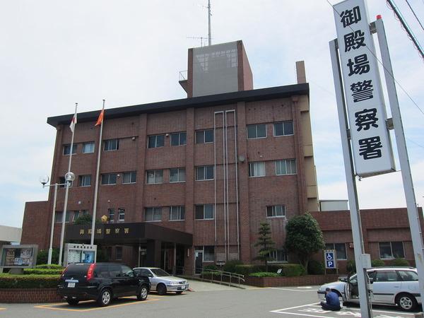 1200px-Gotenba_Police_Station
