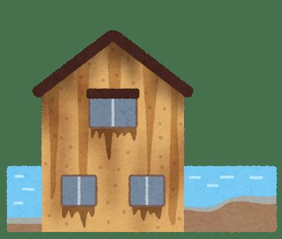 sabi_umi_house