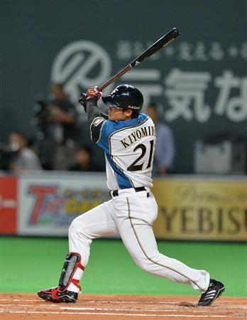 【野球】清宮は必ず出てきます デーブ大久保  230試合  198 21本 73打点 2盗塁