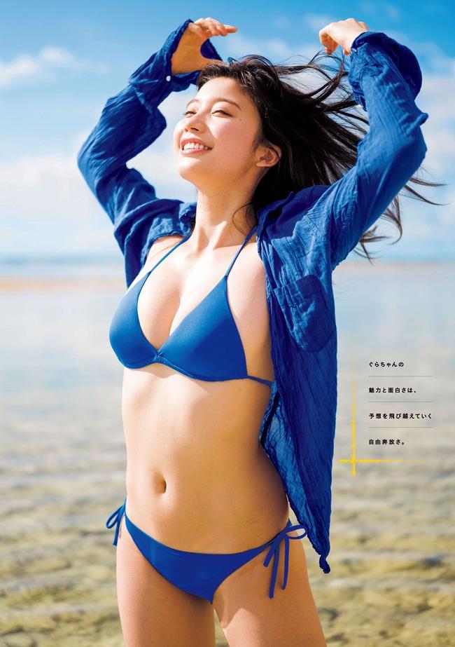 小倉優香 グラビア (42)