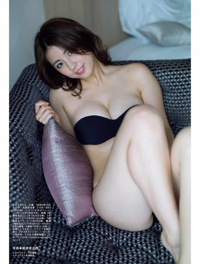 yanagi_yurina (9)