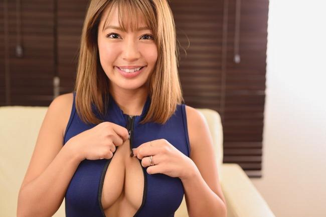 橋本梨菜 グラビア (20)