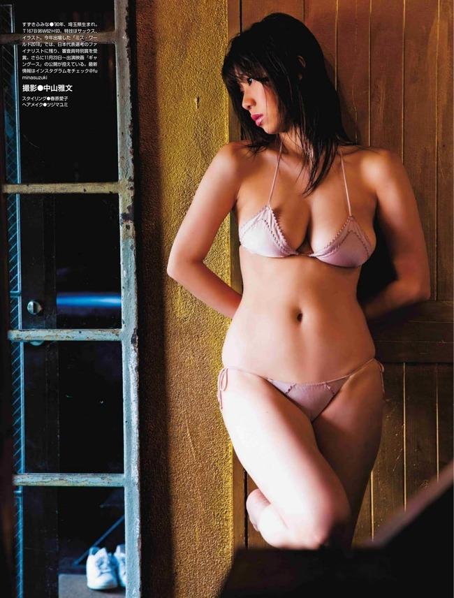 suzuki_fumina (10)