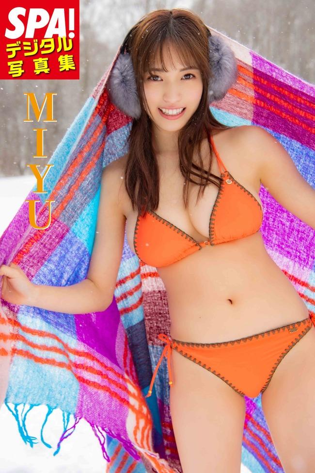 MIYU グラビア (26)