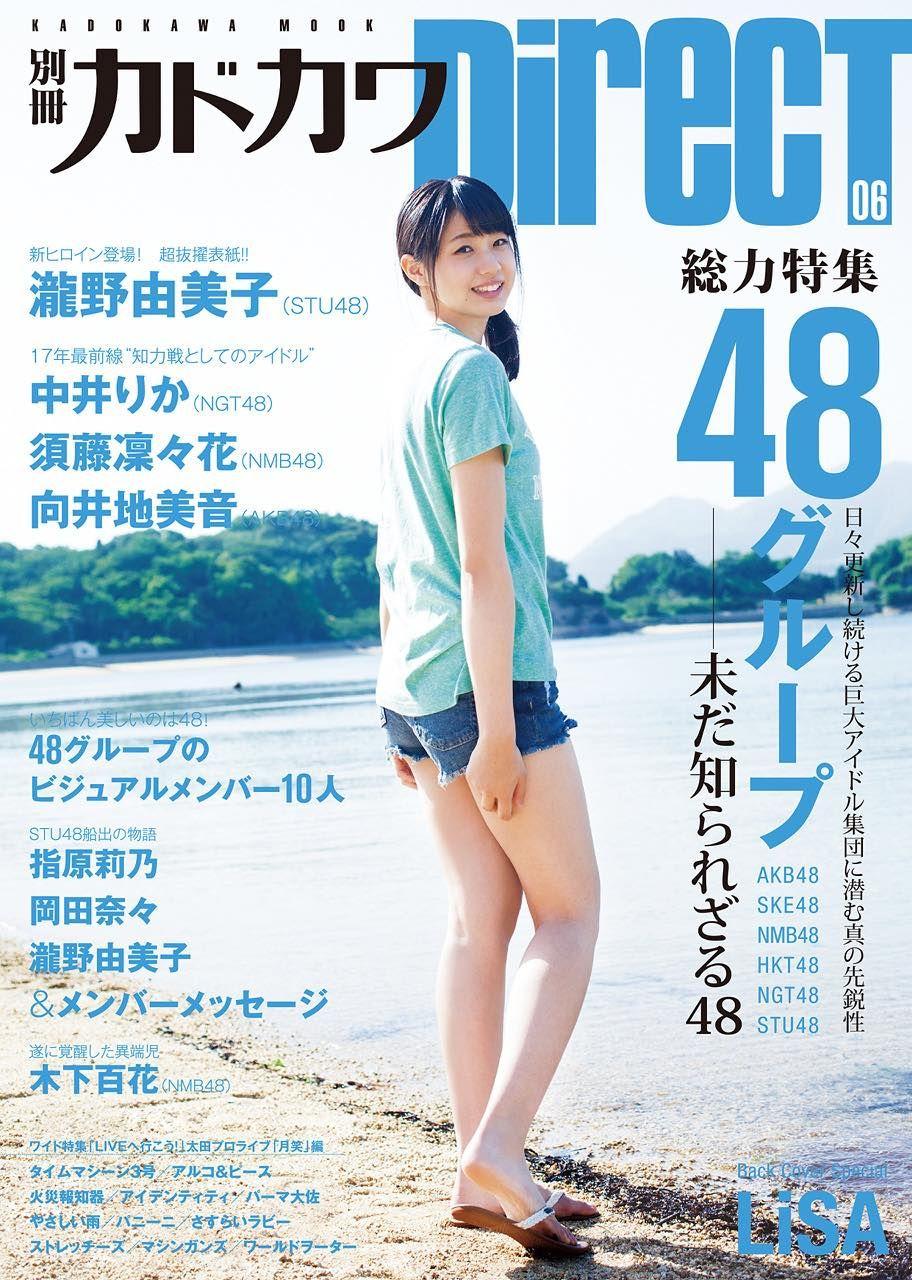 https://i1.wp.com/livedoor.blogimg.jp/freedom_room/imgs/2/d/2d55223a.jpg
