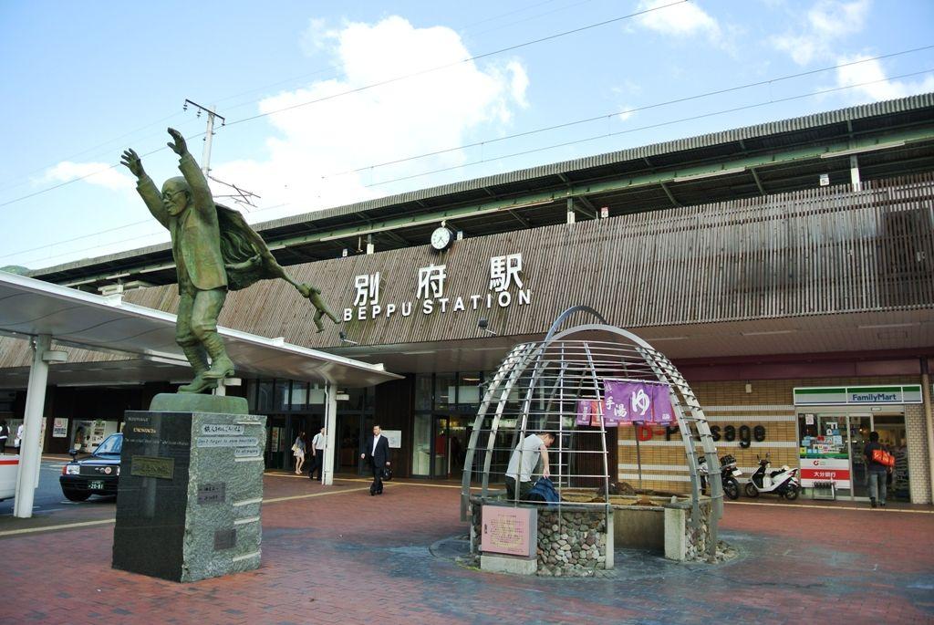 Image result for beppu station family mart