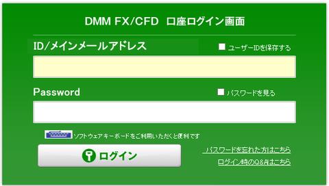 DMMFXroguinn