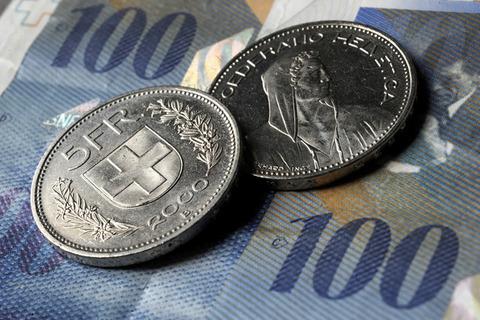 スイスがマイナス金利を導入