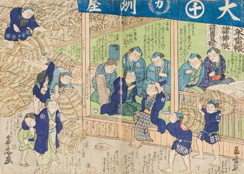 江戸時代の米相場
