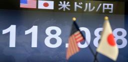 1ドル118円