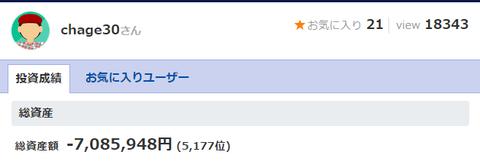SnapCrab_NoName_2015-1-16_3-45-45_No-00