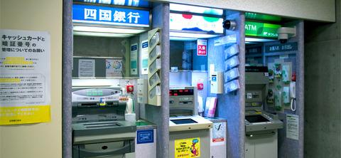 ATM_R5021082b