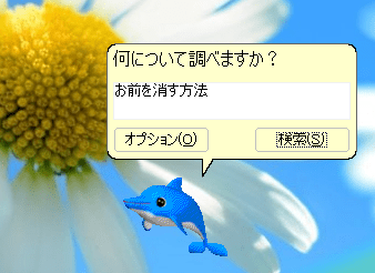 2013-06-11_09h55_07