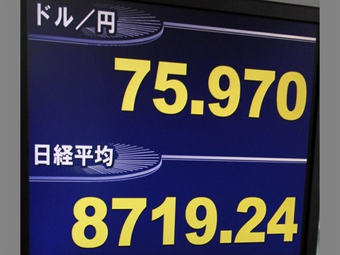 1ドル75円