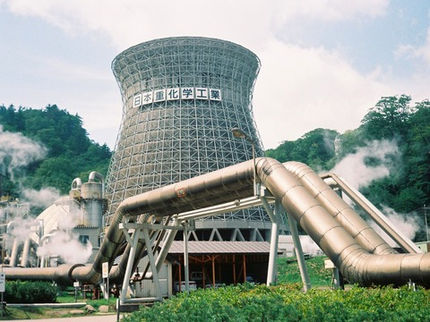 MATSUKAWA_Geothermal_power_station_Iwate,JAPAN