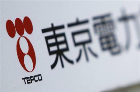東京電力が血税を巻き上げて大幅黒字