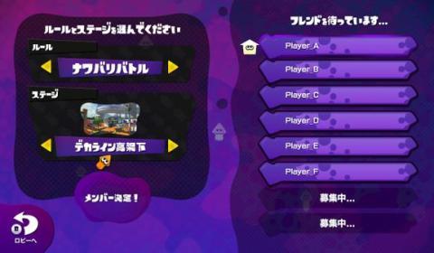 privatematch.jpg