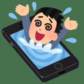 smartphone_chudoku