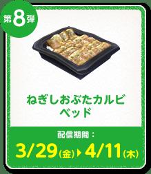 seven_item08.png