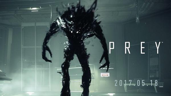 prey170518