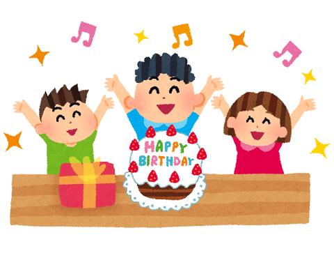 ぽけ_birthdayparty