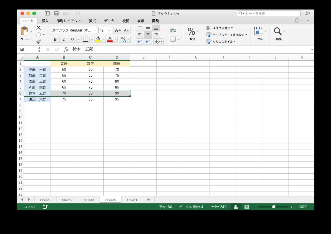 Worksheet Target Range