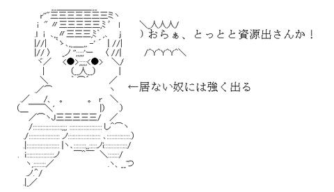 yaruo_5072223