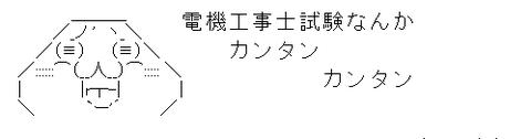 yaruo_448