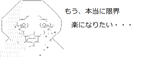 201404161138216a5