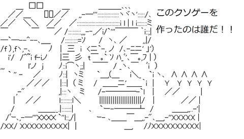oishinbo_10222