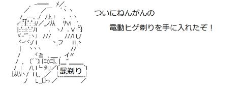 nozakikun_54 (1)grwa