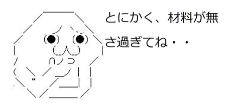 20110517120805f0b