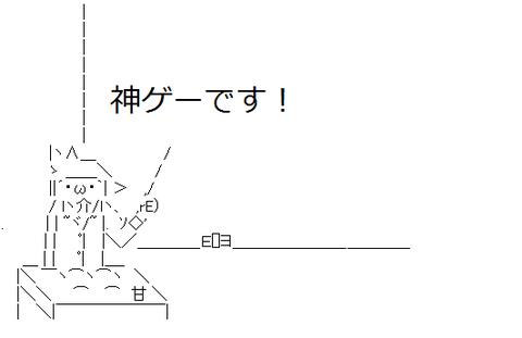 get_a_grip_176