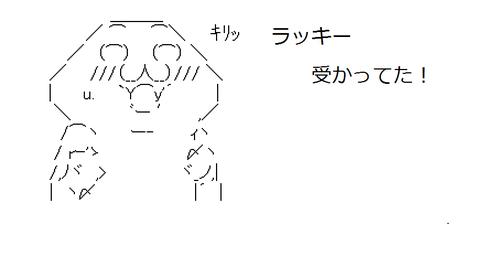 yaruo_678